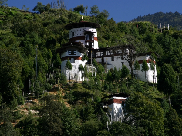 4 Nights/5 Days Bhutan Tour